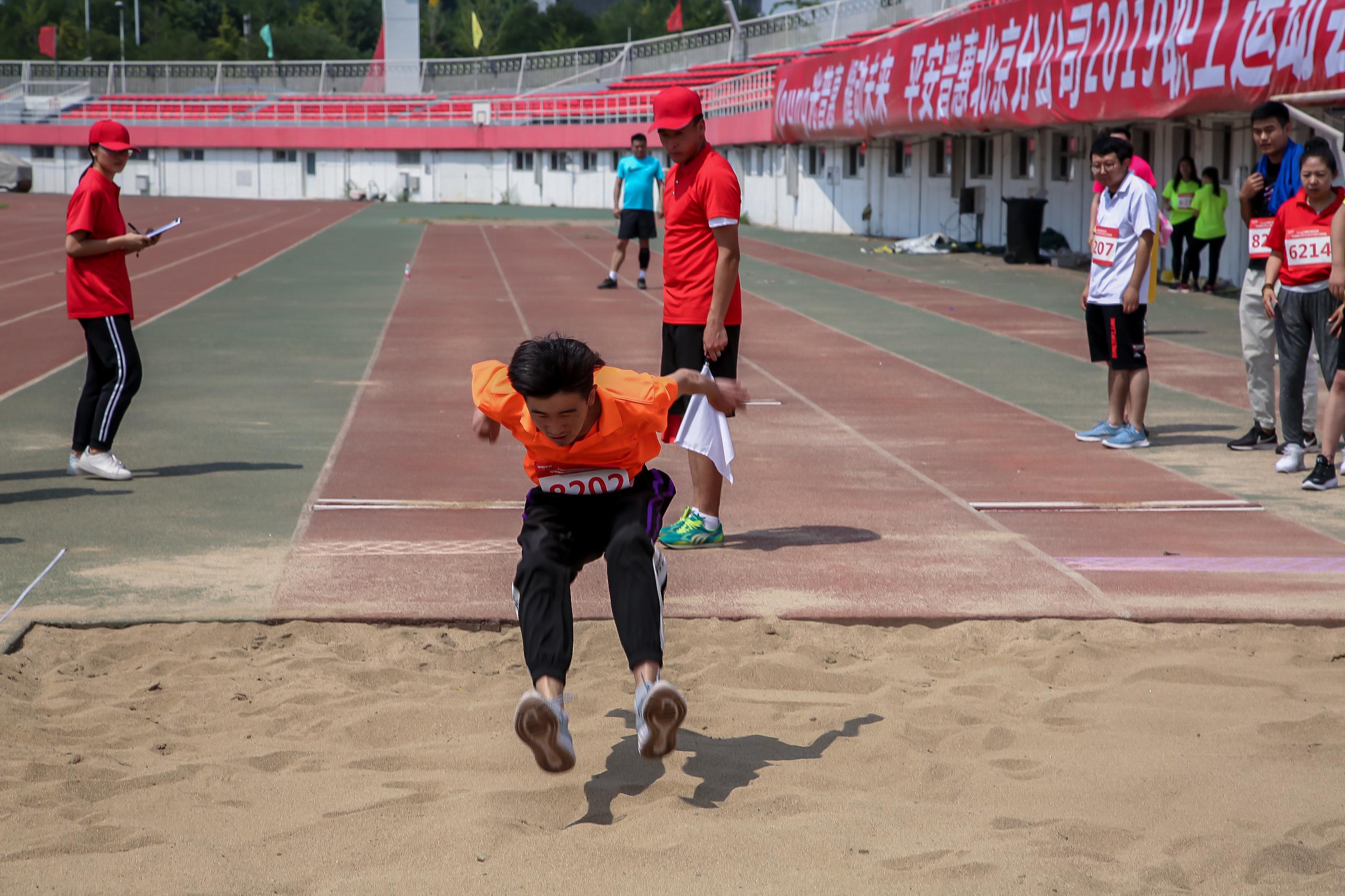 北京平安普惠運動會資料-14380767