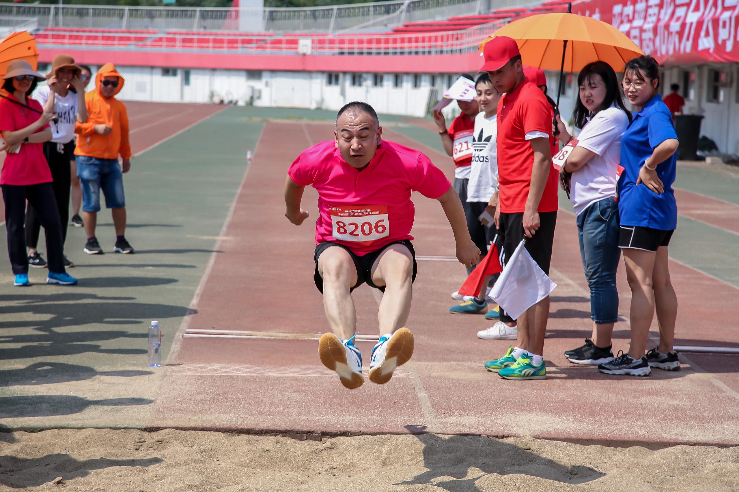 北京平安普惠運動會資料-16750475