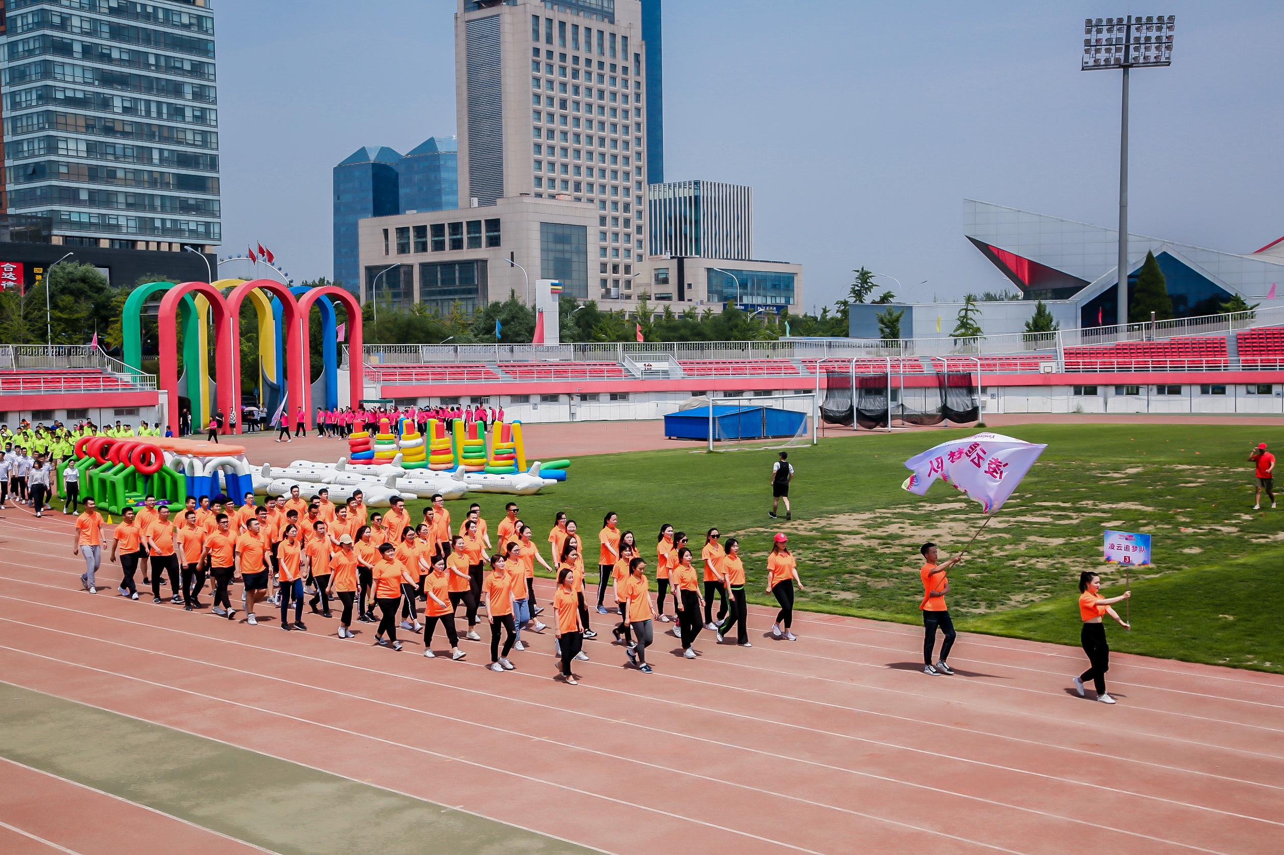 北京平安普惠運動會資料-17193672