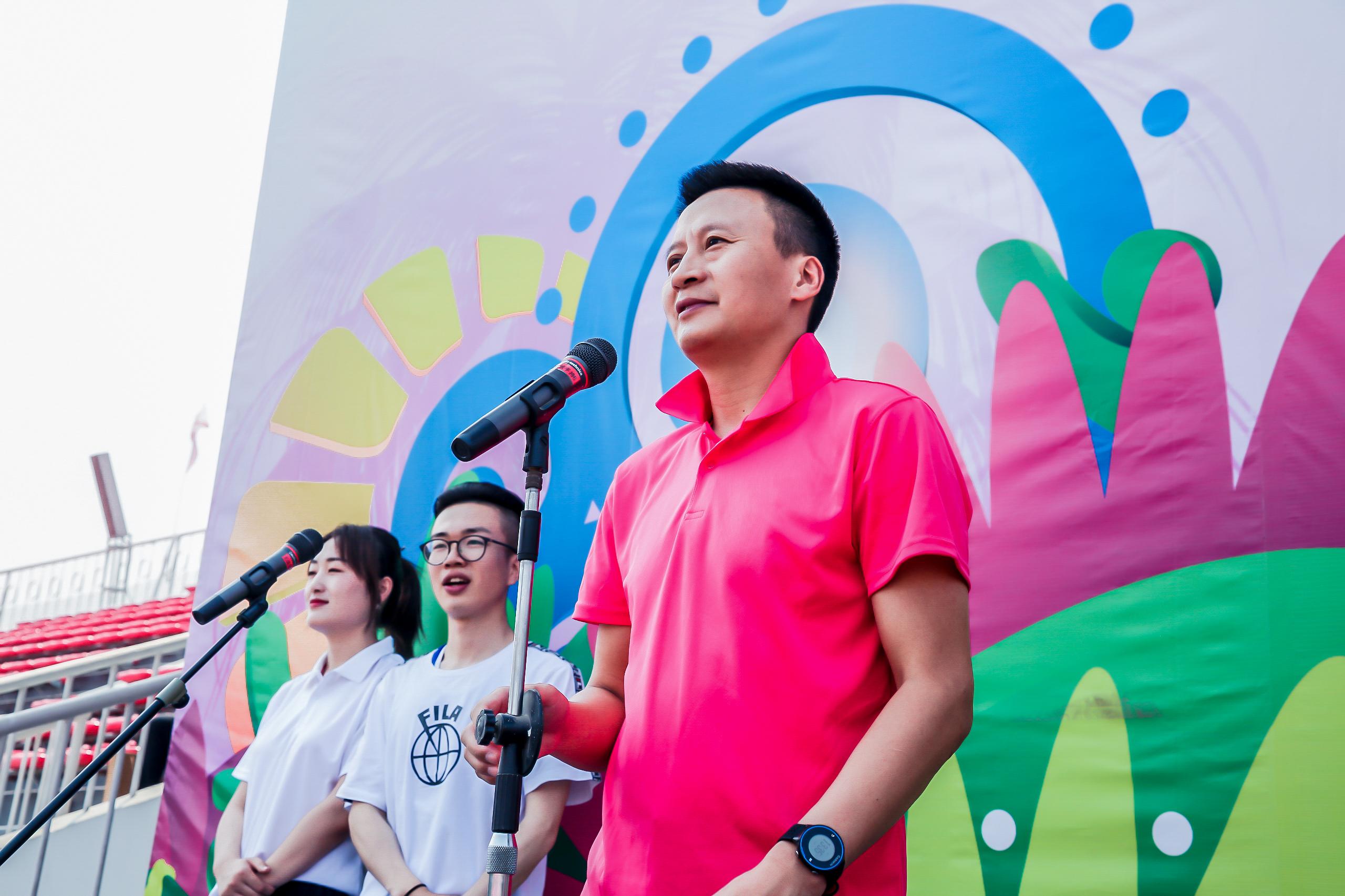 北京平安普惠運動會資料-17400645
