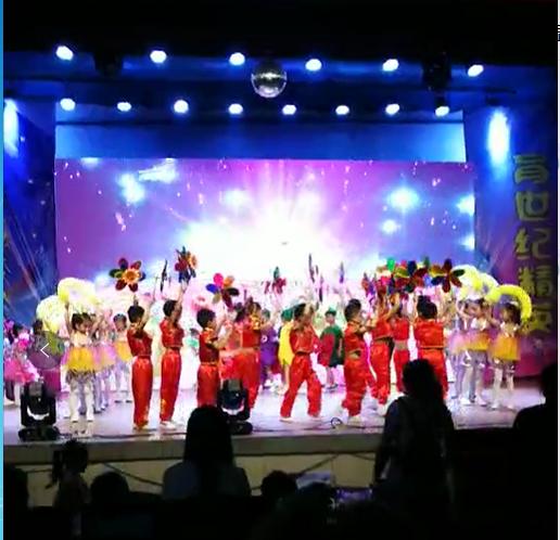 玉茗堂影剧场