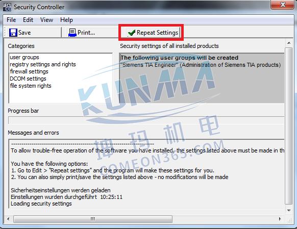 如何在STEP7(TIA Portal)中保存注册权限防火墙DCOM和用户组的设置?