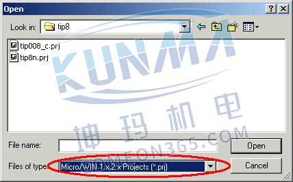 如何打开老版本编程软件Micro/Win创建的项目文件