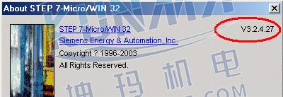怎么选择S7-200的编程软件STEP 7-Micor/WIN的版本?