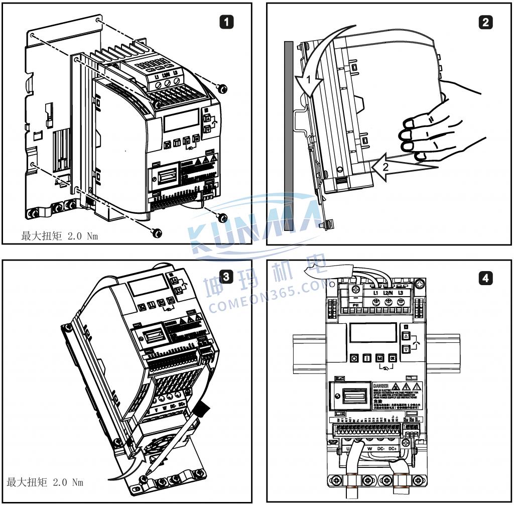 变频器DIN导轨怎么安装?