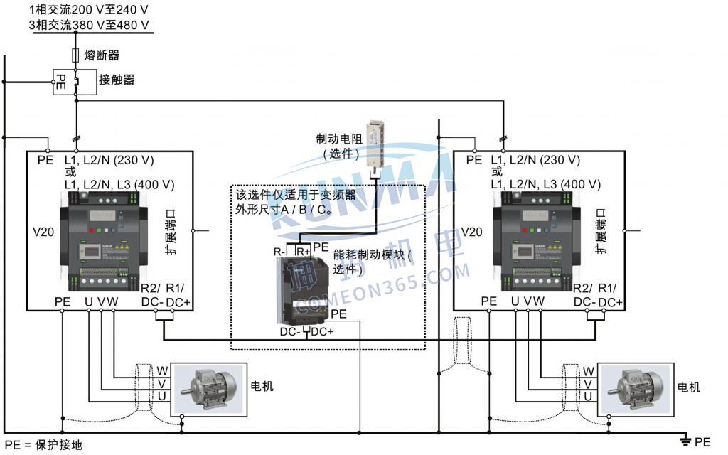 变频器如何设置直流并联功能?