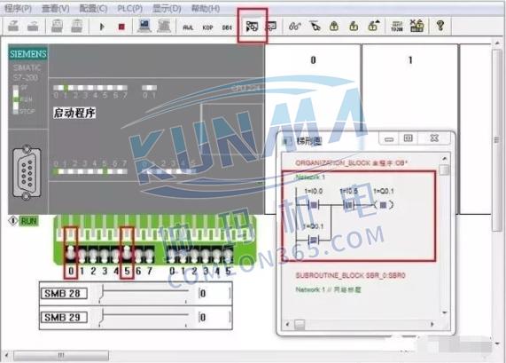 怎么使用西门子PLC仿真软件?