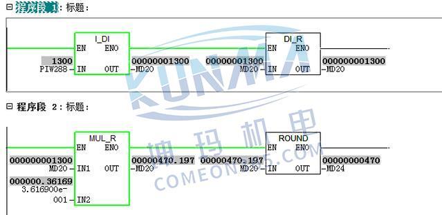 西门子plc如何连接变送器?