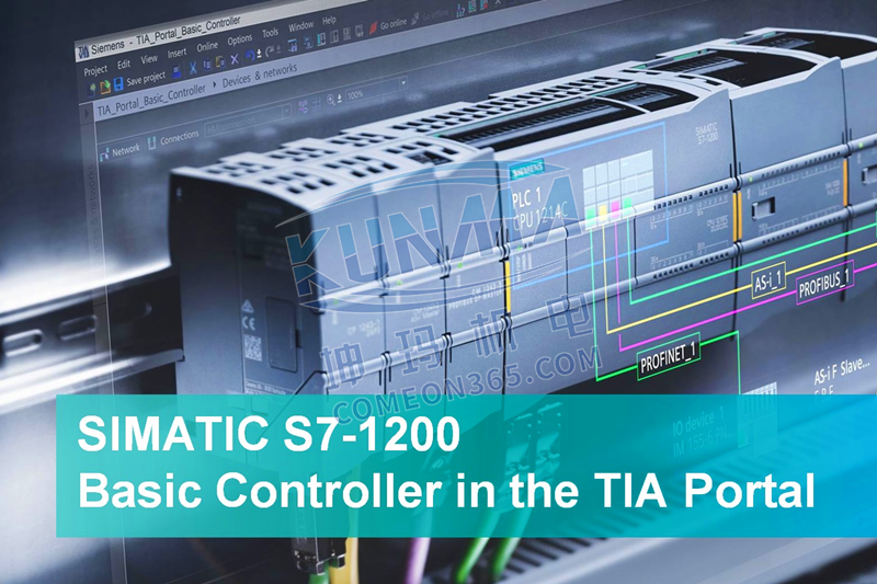 请问西门子S7-200CN与S7-200SMART的区别?