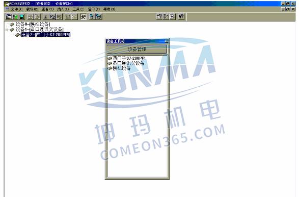 西门子plc如何在线调试?MCGS与西门子PLC的连接与调试图片3