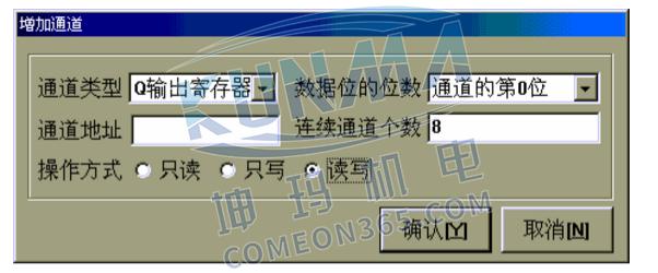 西门子plc如何在线调试?MCGS与西门子PLC的连接与调试图片7