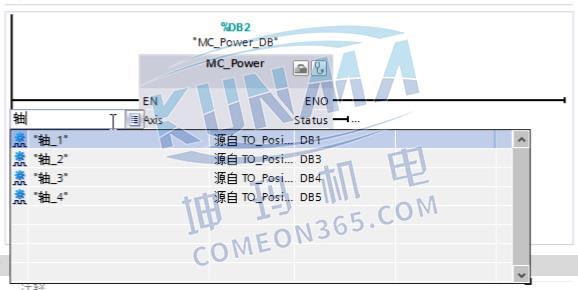 S7-1200运动控制指令MC_Power(启用/禁用轴)图片3