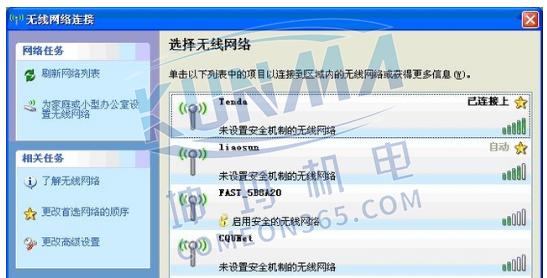 无线路由器连接西门子PLC S7-1200图片1