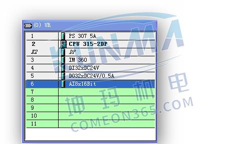 西门子plc如何识别输入信号?图片1