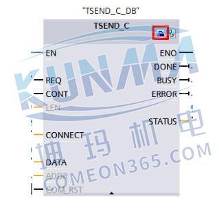 两个西门子PLC之间是怎样传输数据的?图片3