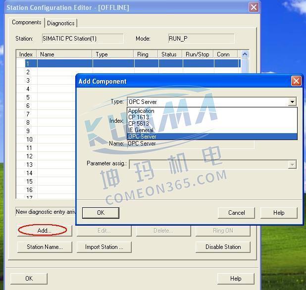 西门子plc 如何连接服务器图片4