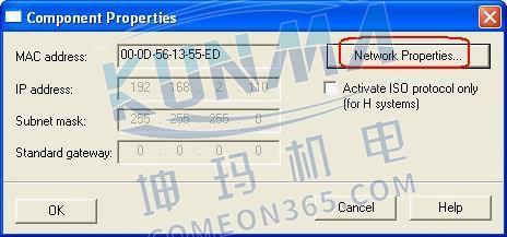 西门子plc 如何连接服务器图片6