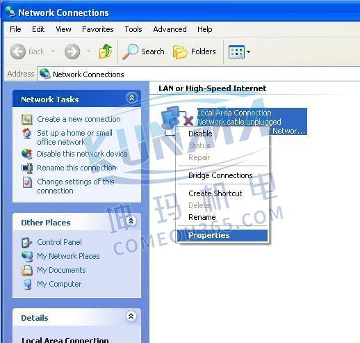 西门子plc 如何连接服务器图片7