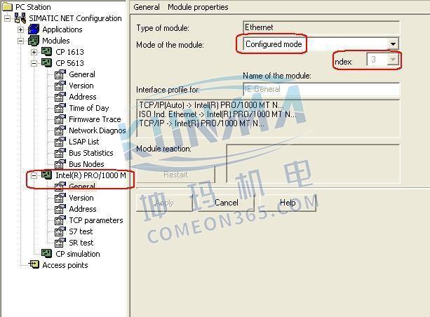 西门子plc 如何连接服务器图片11