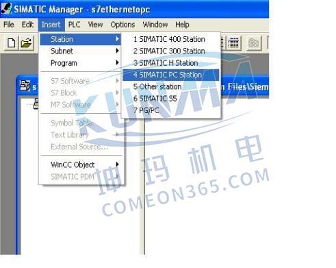 西门子plc 如何连接服务器图片13