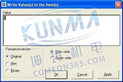 西门子plc 如何连接服务器图片32