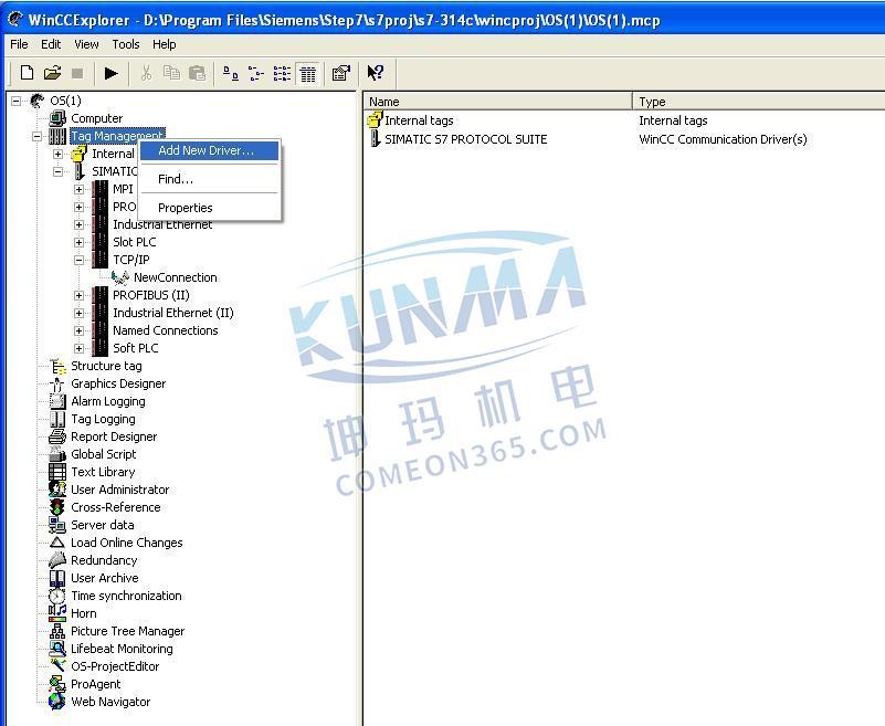 西门子plc 如何连接服务器图片33