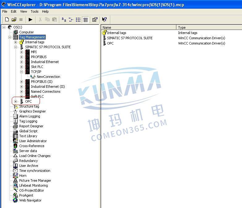 西门子plc 如何连接服务器图片34