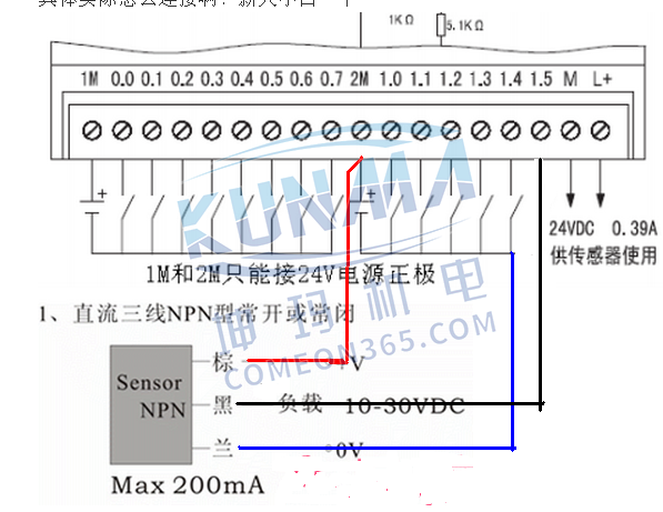 西门子plc如何连接三线传感器?图片1