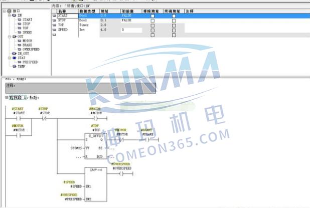 西门子plc如何调用功能块?图片2