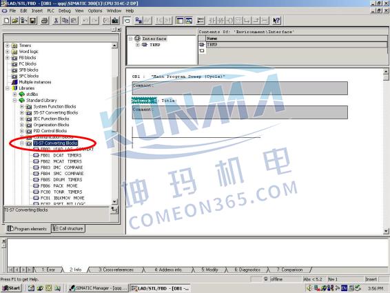 S7-300/400 PLC模拟量输入/输出的量程转换图片1