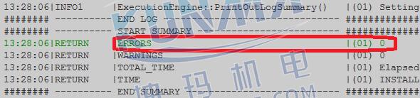 如何卸载西门子plc软件?图片3