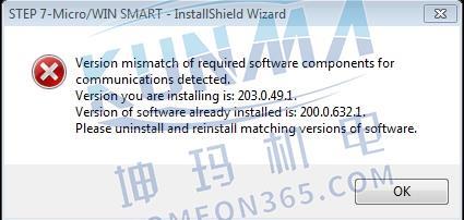 如何卸载西门子plc软件?图片9