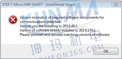 如何卸载西门子plc软件?图片10