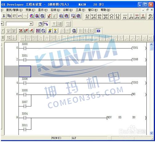 西门子plc如何修改程序吗?图片4
