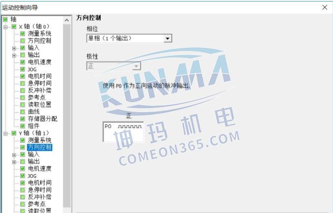 西门子plc200如何画圆图片9