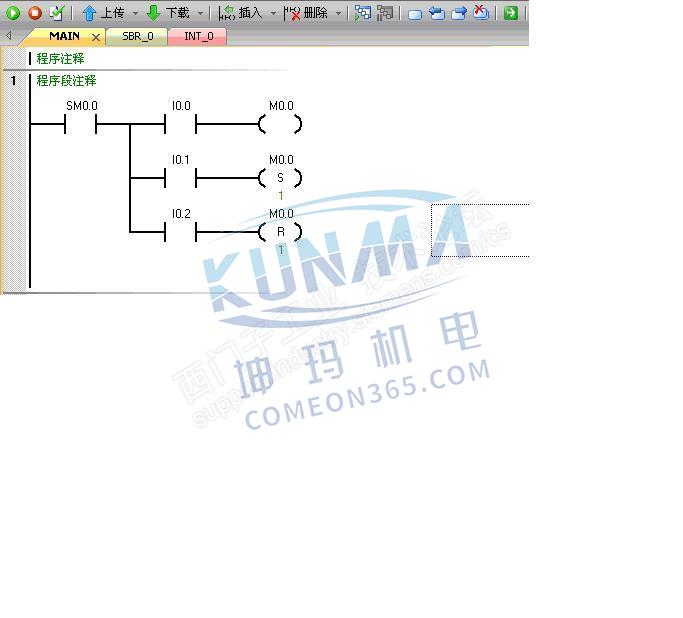 西门子S7-200 Smart的双线圈问题图片1
