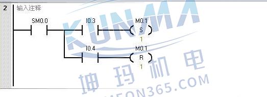西门子S7-200 Smart的双线圈问题图片2