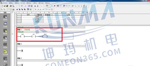 西门子plc如何显示指令注释图片2