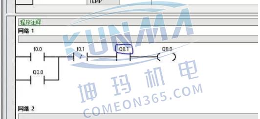 西门子plc如何修改程序图片9