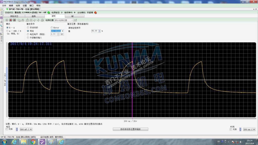 使用RS485中继器,提高DP通讯稳定性图片1