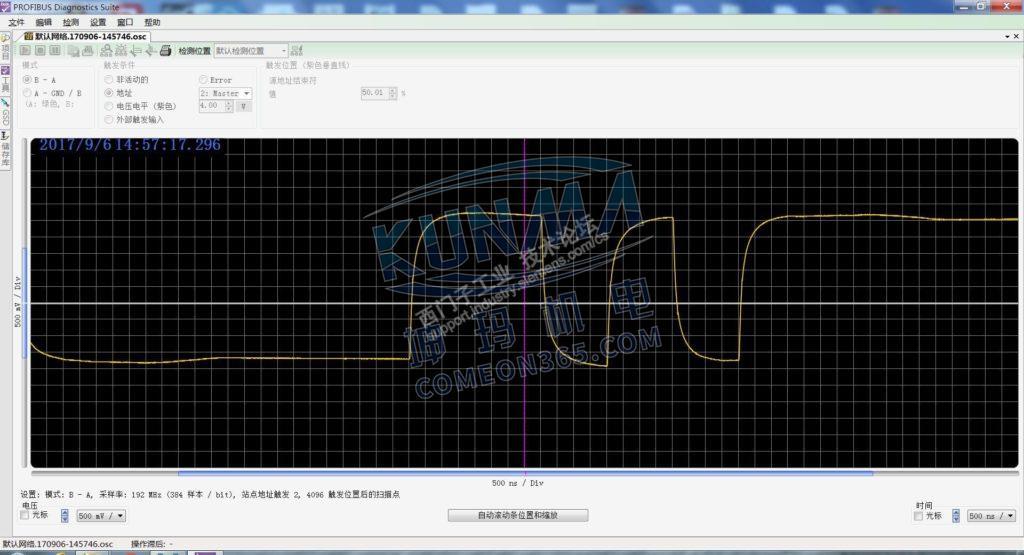 使用RS485中继器,提高DP通讯稳定性图片2