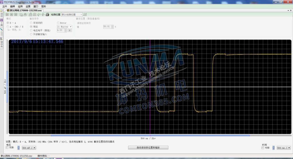 使用RS485中继器,提高DP通讯稳定性图片3