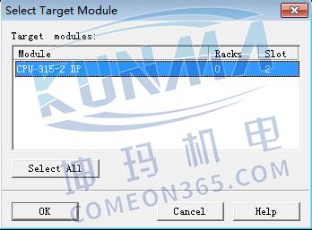 西门子300plc如何下载程序?图片2