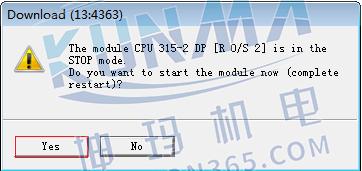 西门子300plc如何下载程序?图片4