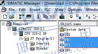 西门子300plc如何下载程序?图片7