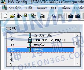 西门子300plc如何下载程序?图片8