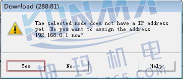 西门子300plc如何下载程序?图片14