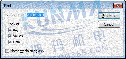 怎样下载安装西门子plc编程软件具体步骤图片8