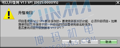TIA Portal STEP7打开项目报错图片4