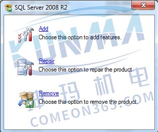 如何卸载 WinCC Professional 或 WinCC Runtime Professional 的SQL Server 实例?图片2